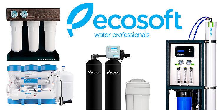 На фото продукция компании Екософт для очищения и доставки питьевой бутилированной воды в Черкассах. Это фильтры воды обратного осмоса.