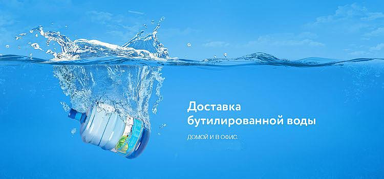 На фотографии море в него бросили бутыль с водой от компании Корисна Вода по доставке питьевой бутилированной воды в Черкассах. В стороны разлетелись брызги.