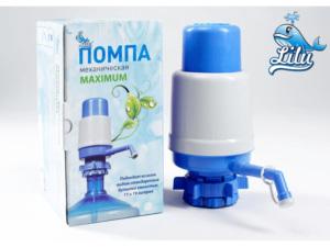 помпа механическая Lilu Maximum от компании по доставке питьевой бутилированной воды на дом, офис, школу в Черкассах